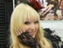 完美な女ヴァンパイアは美しい。すべてをさらけ出した裸のヴァンパイア生放送 一肌目(2010年5月5日放送) part 2/2