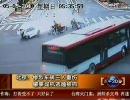 中国で自転車のオジサンはニュータイプだった件