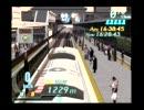 天国へのカウントダウンVol.4 電車でGO!大和路音速