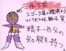 ショーヨノイド真琴ちゃん 2