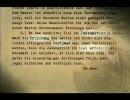 アウシュビッツ 「収容所の番人たち」 5/5