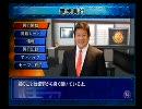 闘魂三銃士世代のプオタがキングオブコロシアム2を実況プレイ 第11試合
