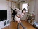 『みらくるアンコール』を踊ってみた【あまちゃ・・・】 thumbnail