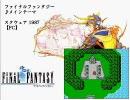 【ありがち】ゲーム名曲集 Part 02 thumbnail