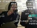 【ニコニコ動画】20100514-1暗黒放送R 信濃町豚散歩放送1/2を解析してみた