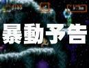 【超魔界村】会社の上司と共に苦難を乗り越える実況#7【課長とモリ君】 thumbnail