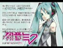 [VOCALOID2][初音ミク] Radical Dreamers ~盗めない宝石~ (クロノクロスED)