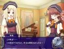 3days プレイ動画 part71
