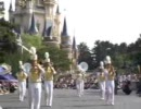 Disney Dreams on Parade moving on