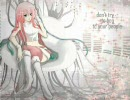 【Sweet Ann・巡音ルカ】Heaven【nidjiholix_2000】