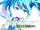 【ニコカラ】幻月環【OnVocal】