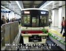 【迷駅へいこう!】知られざる新宿駅(ターミナル) thumbnail