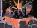 【SKILL】好きなスーパーロボットでMAD【未完成】