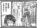 【APヘタリア】日本がメ.ルト~そして開国へ~【替え歌】 thumbnail
