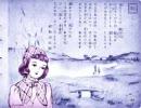 花 (唱歌♪春のうららの隅田川)