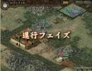 混沌三国志IX - 番外2 - B