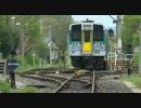 【改正】ローカル鉄道の旅/関東・甲信越編(30分)512x288-VP6 thumbnail