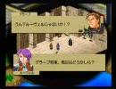 唐突にベルウィックサーガ 9章任務「橋梁破壊」(1/13)