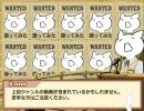 突発 吹_っ_切_れ_た ランキング!【繋ぎ放題】 thumbnail