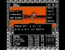 初実況!【FC版】女神転生Ⅱを実況プレイしてみたpart13-2