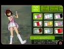アイドルマスター 天海春香さんの着替えを淡々と眺めてみた