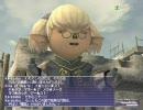 【Mission】FFXI Treasures of Aht Urhgan その24 FF11【ネタばれ】