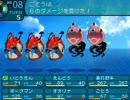 世界樹の迷宮Ⅲ -星海の来訪者- 熟練冒険者が実況プレイ あp8 (2/2) thumbnail