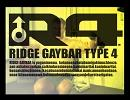 Ridge Gaybar Type4・Ahhhh♂Van Fragments