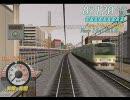 電車でGO! FINAL Win版 山手線外回り #7 上野-浜松町間 音入れ替え