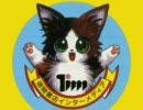 リトルマスター ~虹色の魔石~ BGM&シナリオ集