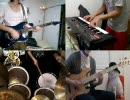 【音質改善!!】GO! GO! MANIAC-Band Edition-【けいおん!!】