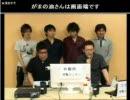 【SSF4】オンライン対戦会 ウメハラ、マゴ、ときど【xbox360】 1