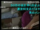 【ニコ生】石川典行がカッターマットに暴行 thumbnail