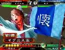 【三国志大戦3】なんちゃって桃園達人の桃園オフ その2 thumbnail