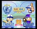 パワプロ 魔法少女リリカルなのは対決!機動六課 vs ナンバーズ part1/3