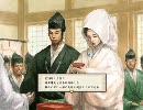 【太閤立志伝5】 神 保 立 志 伝 ! その5【地味実況】