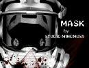 【ニコニコ動画】【INSTRUMENTAL】 「MASK」 【ORIGINAL】を解析してみた