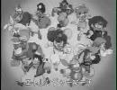 十二戦支爆裂エトレンジャー ヒット曲集 7