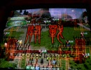 三国志大戦2 頂上対決(9/16) 【キルアvsはっさん】