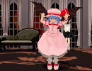 【MMD】Life Queenでレミリアに踊らせてみた
