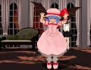 【MikuMikuDance】No Life Queenでレミリアに踊らせてみた【修正版】