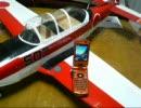 カメラ付き携帯をラジコン飛行機にのせてみた
