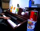 もってけ!セーラーふく ピアノ伴奏で。