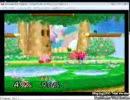 りゅーたんのスマブラ対戦動画3