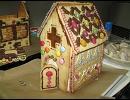 【ニコニコ動画】お菓子の家を作るを解析してみた