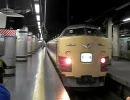 上 野 駅 の ベ ル が 吹 っ 切 れ た