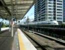 武蔵小杉駅ホームから300系