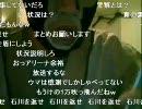 【ニコニコ動画】20100517-1暗黒放送R 逃亡者の放送 1/2を解析してみた