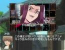 遊銀魂王二後編「Mってある意味 強靭☆無敵☆最強!!」 thumbnail