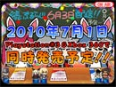 """ブレイブルー公式WEBラジオ """"続・ぶるらじ"""" 第1回予告 thumbnail"""